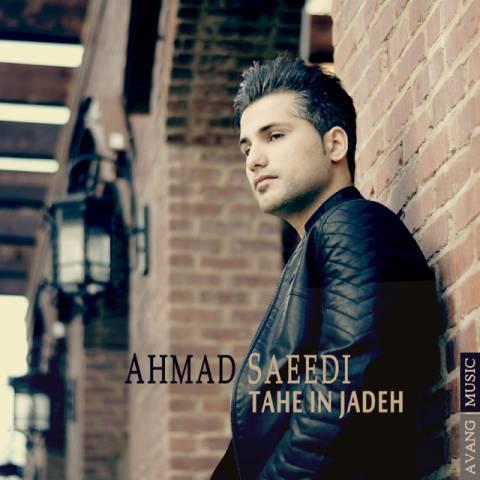 دانلود آهنگ جدید احمد سعیدی بنام ته این جاده